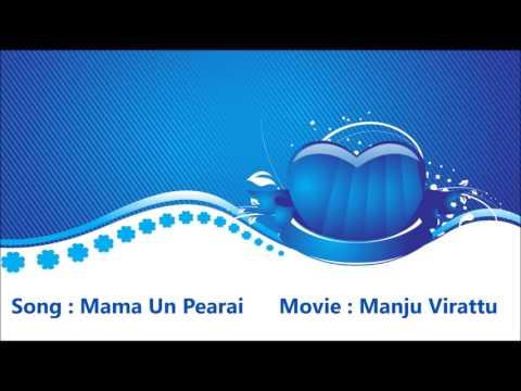 Mama Un Pearai  |  Manju Virattu