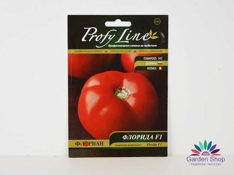 Läckra fyllda tomater för tomat och sallad - Florida F1 frön