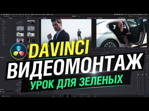 Работа с видеомонтаж онлайн объем торгов на фондовых биржах мира
