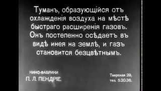 В октябре 1915 года русская армия испытала защиту от химического оружия