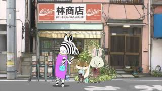 紙兎ロペ「バレンタインデー編」 バレンタインデー 検索動画 30