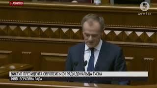 Donald Tusk - zdrajca własnego narodu