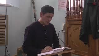 Биографии мусульманских ученых. Урок 10. Абу Убайд аль-Касим ибн Саллям