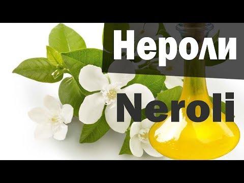 Волшебное эфирное масло  - Нероли Neroli