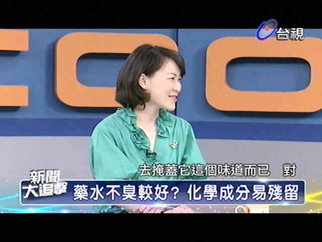 新聞大追擊 2013-07-20 pt.3/5 夏日頭髮養護