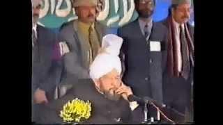 Concluding Address, Jalsa Salana Qadian 28 December 1991.
