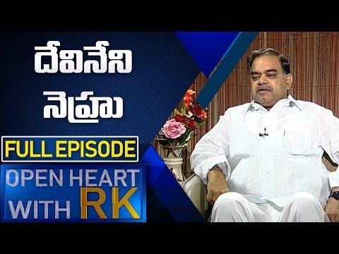 TDP Leader Devineni Nehru   Open Heart with RK   Full Episode   ABN Telugu