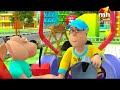 Happy Sheru Bulldozer | Happy Sheru | Funny Cartoon Animation | MH ONE Music