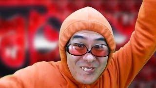 【Jomaダンス】気持ち悪い!全員ミツアキバージョン! / Joma ダンスコンテスト thumbnail