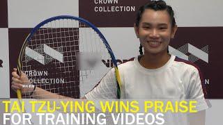 Top badminton player Tai Tzu-ying wins praise for training videos | Taiwan News | RTI