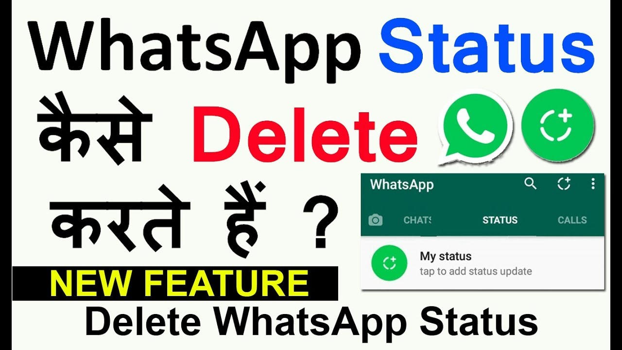 Subscriber's Request Video - How to delete whatsapp status photo, Video, GIF image in Android P