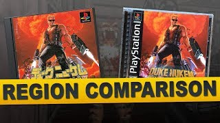 Duke Nukem: Total Meltdown for PlayStation (Region Comparison)
