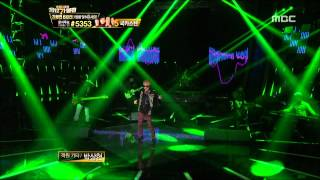 #08, Guckkasten - Honey, 국카스텐 - 허니, I Am a Singer2 20121202