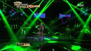 #08, Guckkasten - Honey, 국카스텐 - 허니, I Am a Singer2 20121202