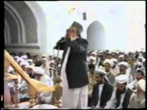 Barakatullah Saleem - Azaan