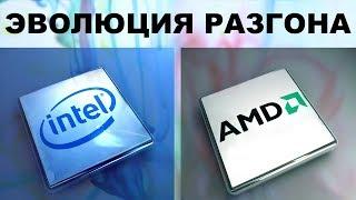 видео Хронология процессоров компании Intel. Сортировка по дате: 1995