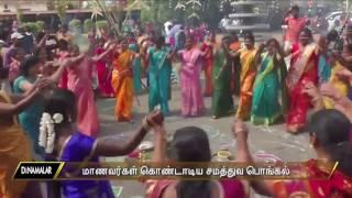 Students Celebrate Samuthuva Pongal At Ambattur