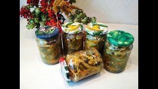 Салат на зиму -- Огурцы по -корейски. Просто, быстро и вкусно!