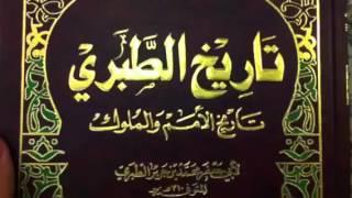 مصدر سني : هجوم عمر بن الخطاب على بيت فاطمة الزهراء Omar attaque la maison de Fatima