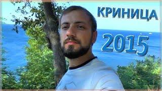 видео Отдых в Краснодарском крае на прекрасном черноморском побережье