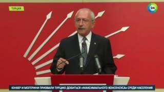 Выбор сделан  на референдуме в Турции победили сторонники Эрдогана   МИР24