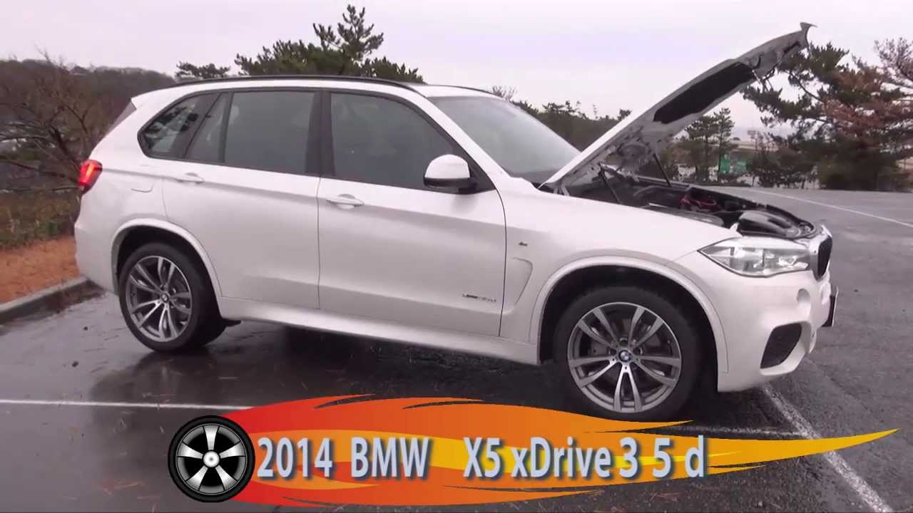 2014 bmw x5 xdrive 35d youtube autos post. Black Bedroom Furniture Sets. Home Design Ideas