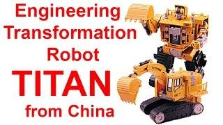 Трансформер робот екскаватор ТИТАН з Китаю
