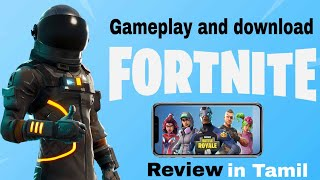 FORTNITE ROYAL BATTLE (Tamil) Gameplay,Download