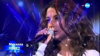 Михаела Маринова За тебе бях The X Factor Bulgaria 2014-2015