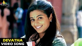 Bhayya Songs | Dhevatha Neeve Video Song | Vishal, Priyamani | Sri Balaji Video
