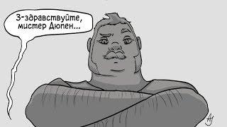 Художник (Часть 5) // Леди Баг и Супер-кот Комикс #142