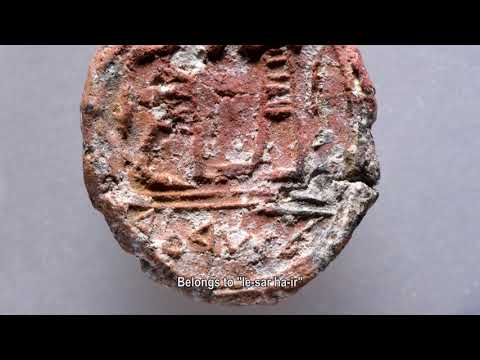 Ancient Jewish Governor Seal Discovered