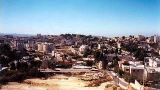 Salwa Ourdounyieh - Wayn A Ramallah