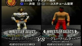"NJPW Toukon Road 2 - Jushin ""Thunder"" Liger vs. The Great Muta"