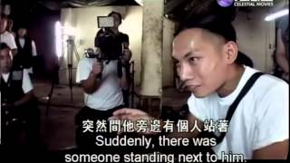 怪談電影2 撩鬼 粤语