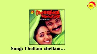 Chellam chellam - Sahayaathrikarkku Snehapoorvam