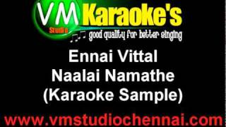Ennai Vittal (Karaoke Sample)