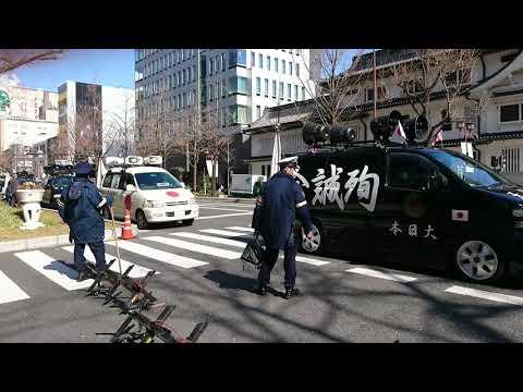 平成30218 関西自由行動隊並び有志一同竹島の日事前街宣大阪韓国領事館前