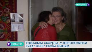 видео ternopilski.info