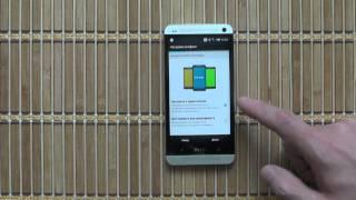 HTC One: Резервное копирование, сброс и восстановление(Сегодня, я хотел бы поговорить о таких важных, но пугающих многих людей функциях, как - Резервное копировани..., 2014-05-26T09:51:59.000Z)