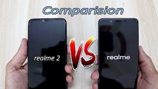 RealMe 2 Vs RealMe 1 Detail Comparision In HINDI