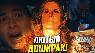 Бойтесь Ходячих мертвецов 4 сезон 8 серия - ЛЮТЫЙ ДОШИРАК! - Обзор