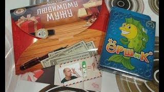 ФИКС ПРАЙС /КВЕСТ Любимому Мужу/ЕРШИК-игра /ОБЗОР на игры!2019г