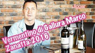 Vermentino di Gallura Marco Zanatta 2016 Верментино ди Галлура