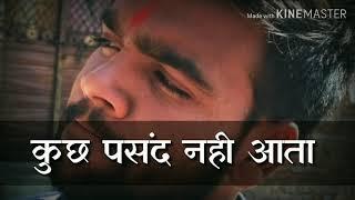 Bad Boy Attitude Whatsapp Status | Hindi Shayari Whatsapp Status Video