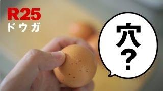 ゆで卵を完璧につくる方法 thumbnail