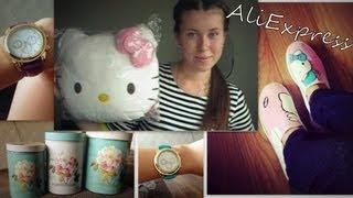 Посылки AliExpress (обувь, одежда, товары для дома)(, 2013-10-03T15:36:42.000Z)