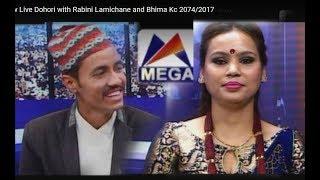 भट्टी भित्रै झगडा परेपछी  बबाल ...............Ghamsaghamsi dohori with Rabin Lamichhane and Bhima Kc