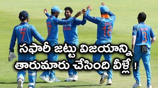 India v South Africa : India Blessed To Have Match Winners   Oneindia Telugu