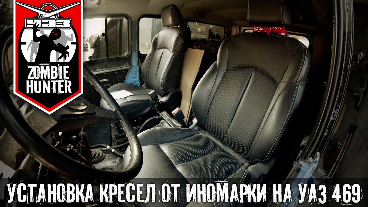 уаз-3151 тюнинг фото